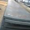sell Steel plate for bridge 16q, 16Mnq, 16MnCuq,