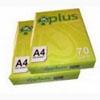 Giấy A4  IK Plus 95/70/80