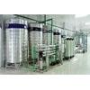 Dây chuyền nước tinh khiết công suất 300-40000l/h