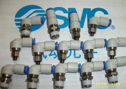 Đầu nối SMC KSL08-02S