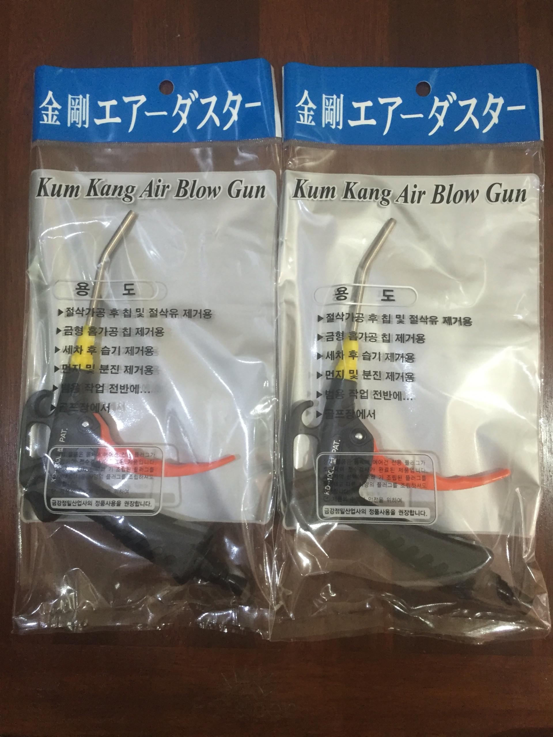 Súng xịt khí kumkang Hàn Quốc KD100-L