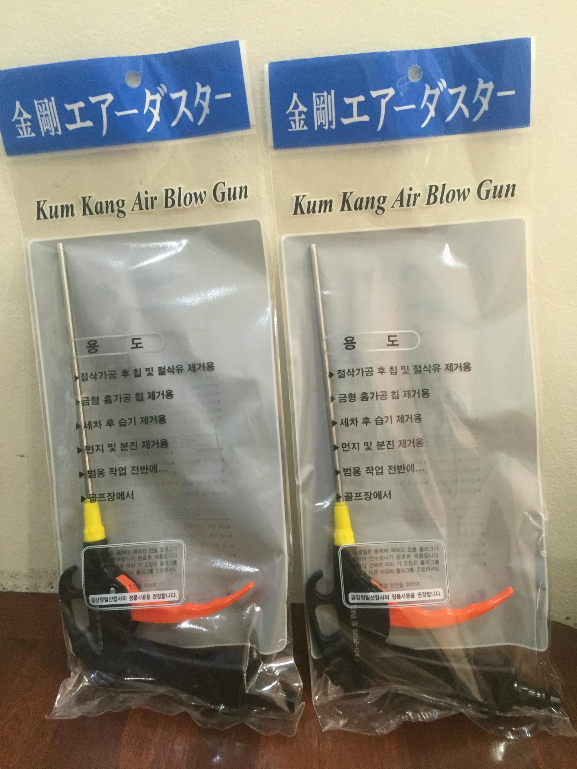 Súng xịt khí kumkang KD-200S