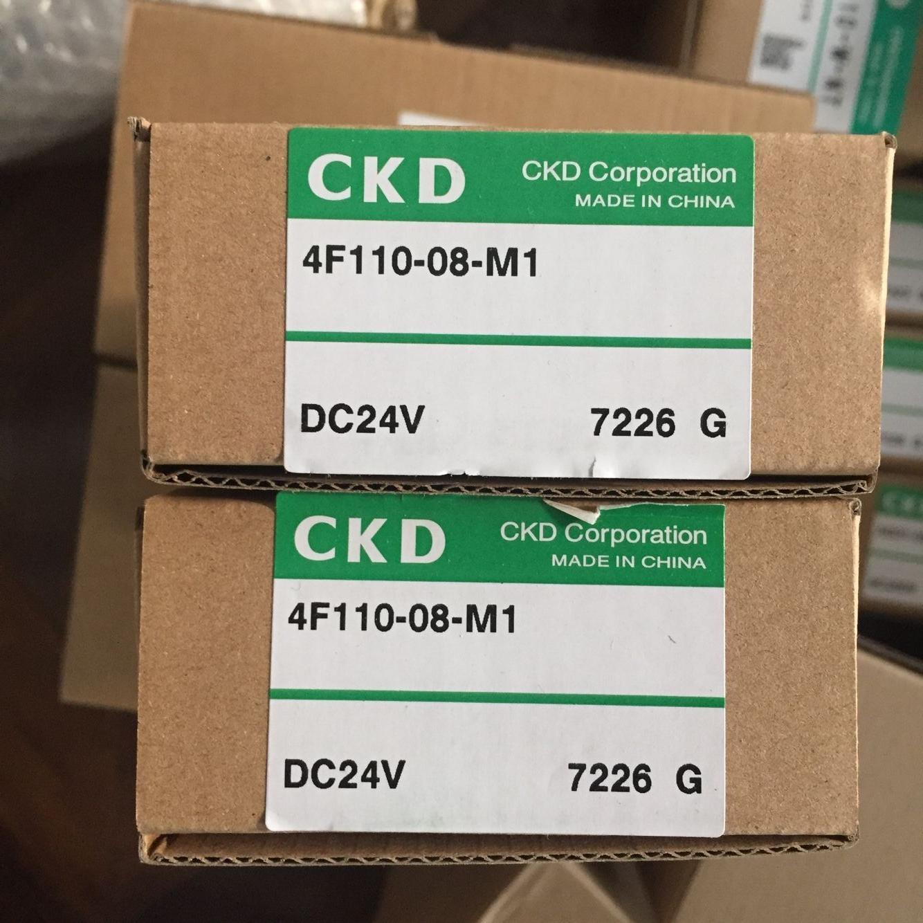 Van điện từ CKD 4F110-08-M1hật Bản
