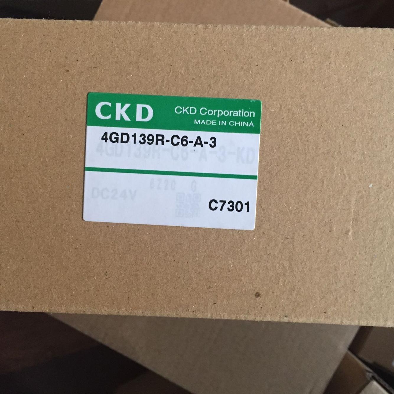 Van điện từ CKD 4GD139R-C6-A-3
