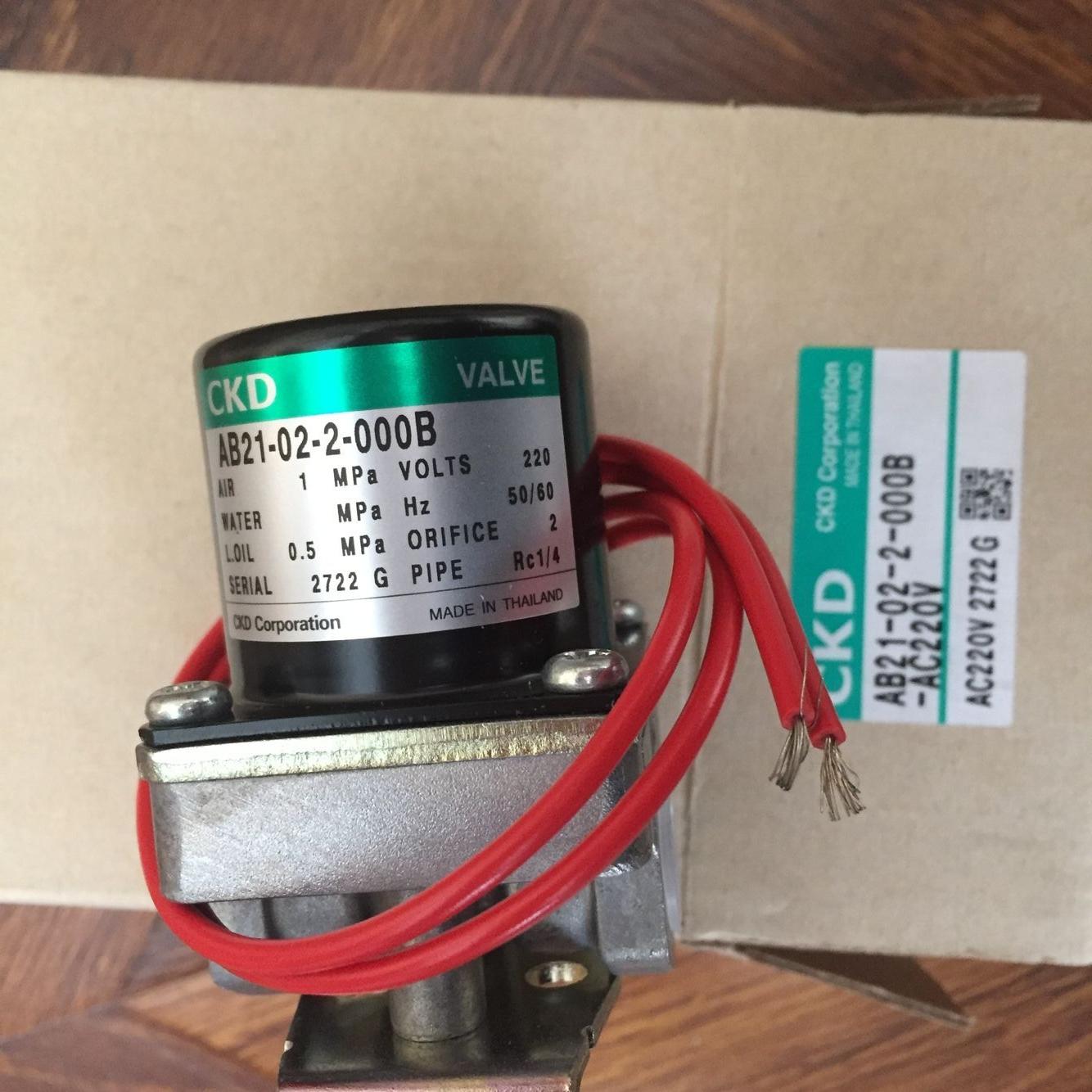 Van điện từ CKD AB21- 02-2-000B-AC220V