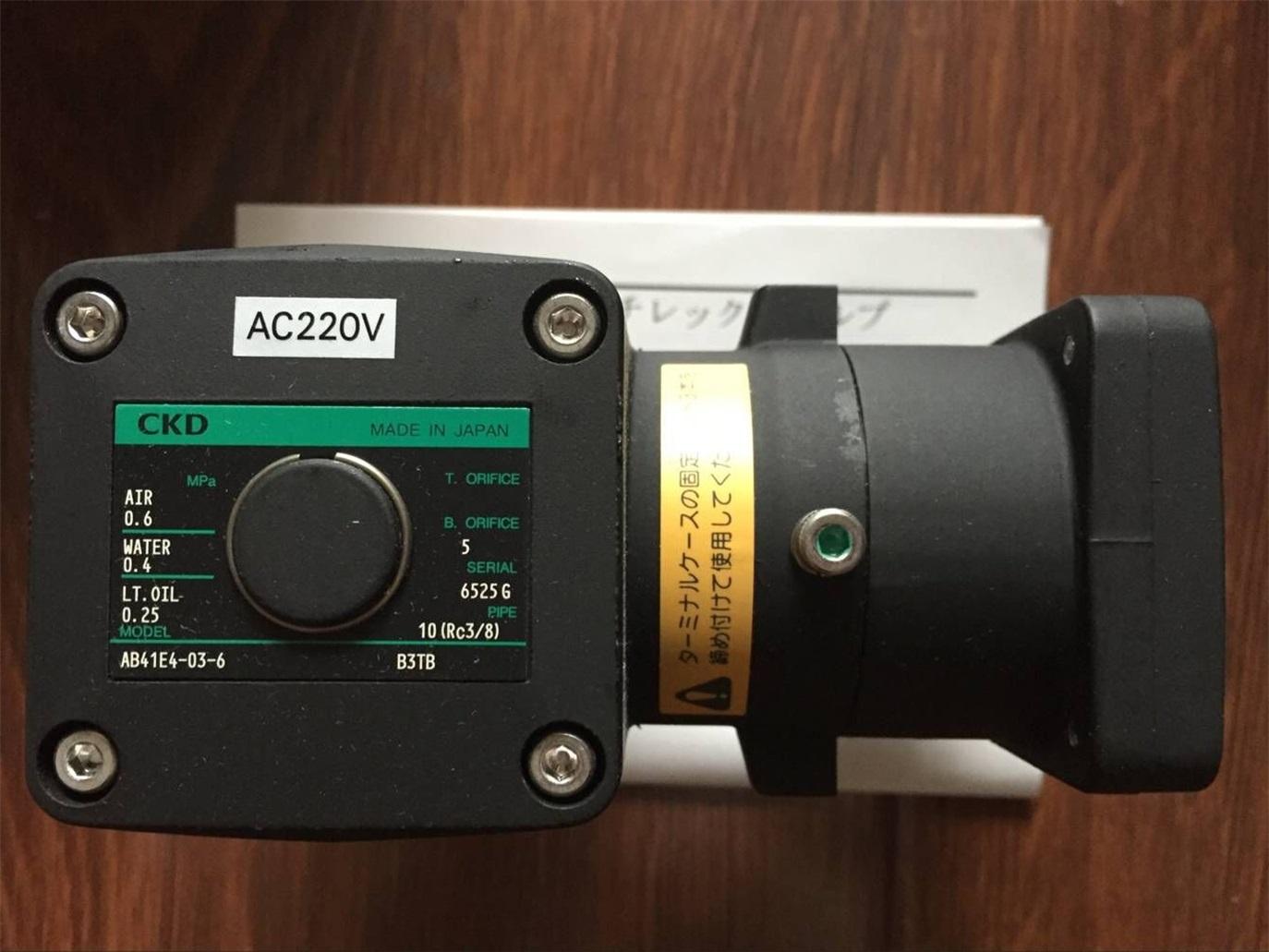 Van điện từ CKD AB41E4- 03-6-B3TB-AC220V