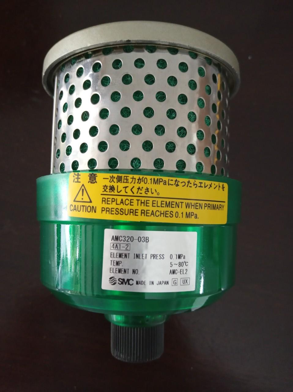 Bộ lọc khí SMC AMC320-03B