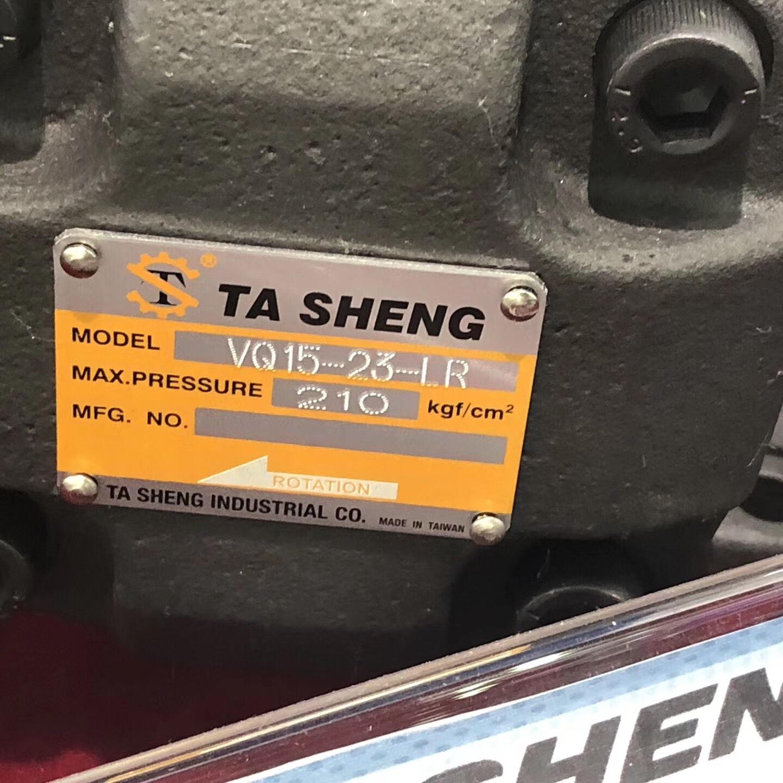 Bơm thủy lực TASHENG VQ15-23-LR