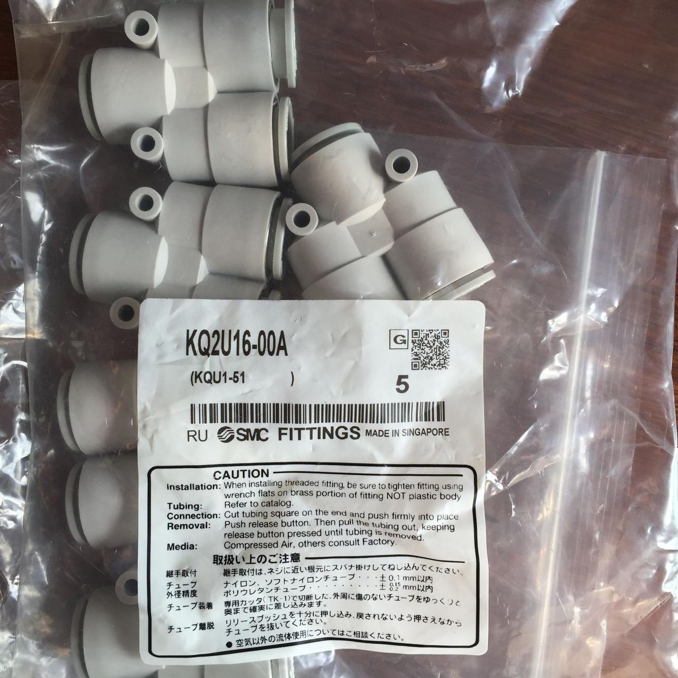 Đầu nối SMC KQ2U16-00A