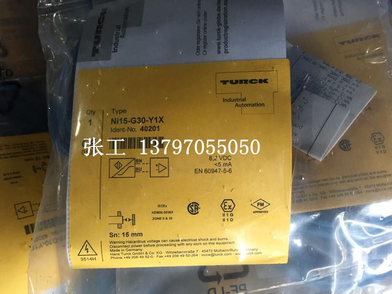 TURCK NI15-G30-Y1X