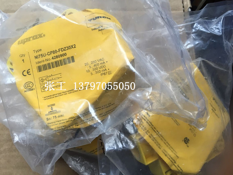 TURCK NI75-CP80-FDZ30X2