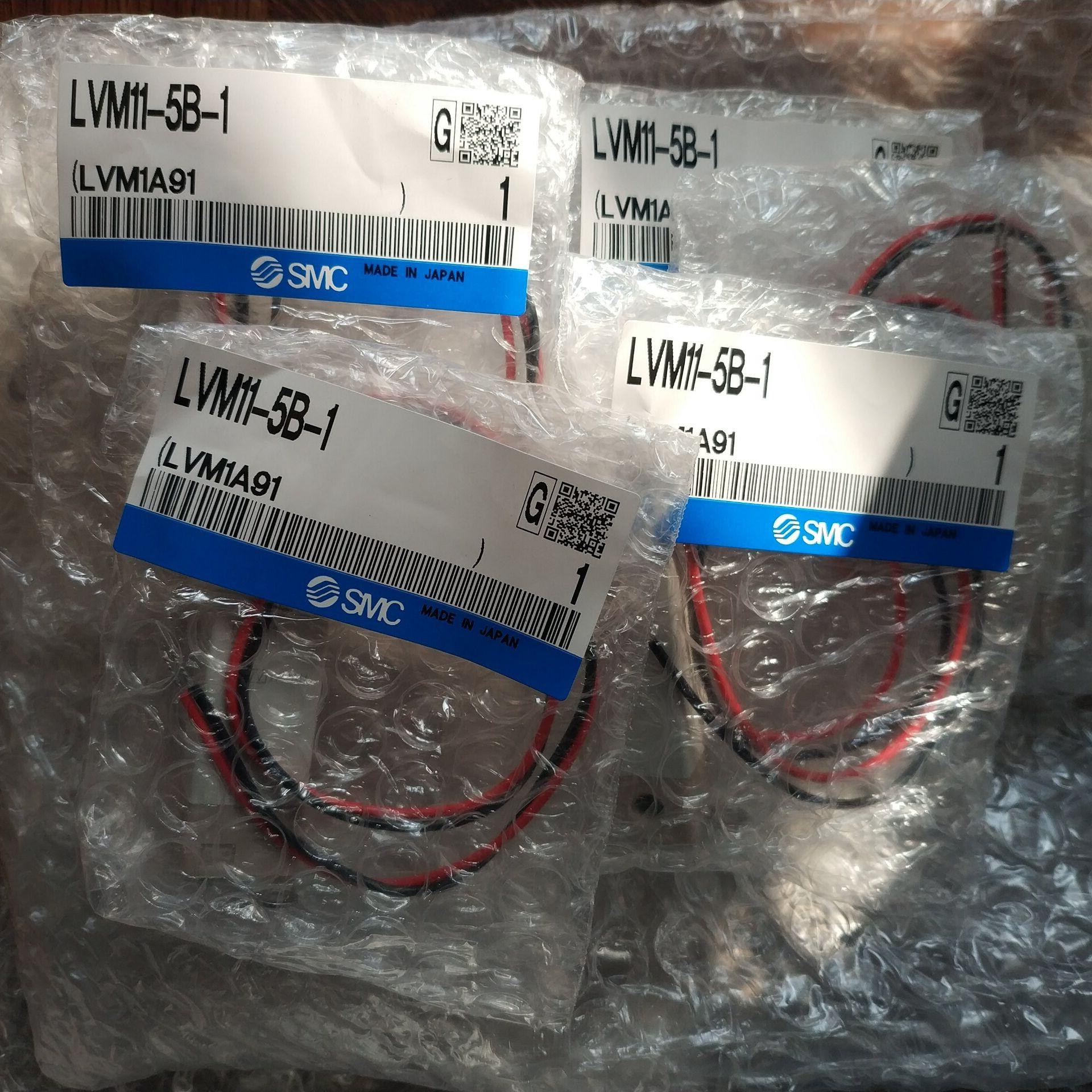 Van điện từ SMC LVM11-5B-1