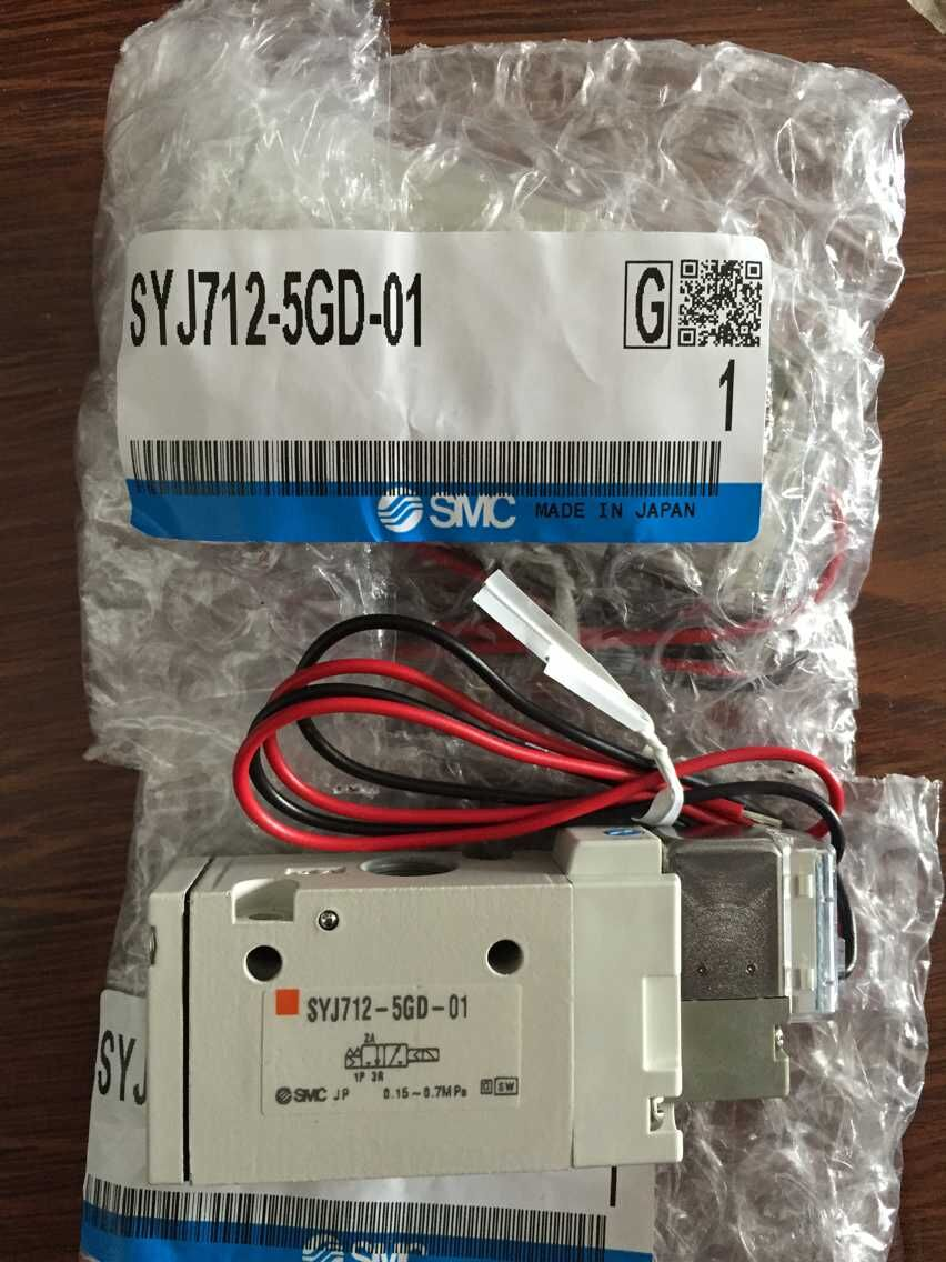 Van điện từ SMC SYJ712-5GD-01