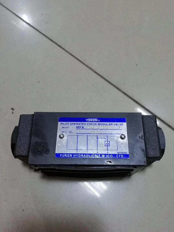 Van thủy lực YUKEN MPA-01-2-10T