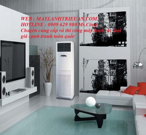 Mua ngay máy lạnh tủ đứng LG giá tốt nhất tại Triều An