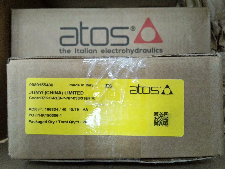 ATOS RZGO-REB-P-NP-033/315/I 10