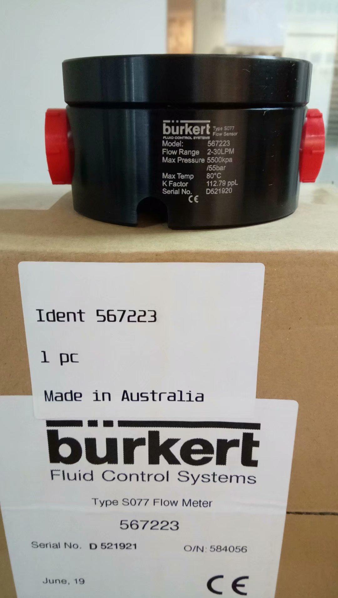 BURKERT 567223