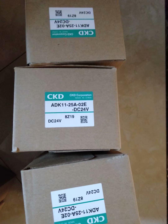 CKD ADK11-25A-02E-DC24V