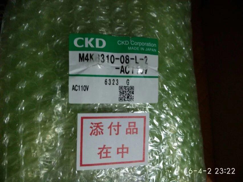 CKD M4KB310-08-L-2-AC110V