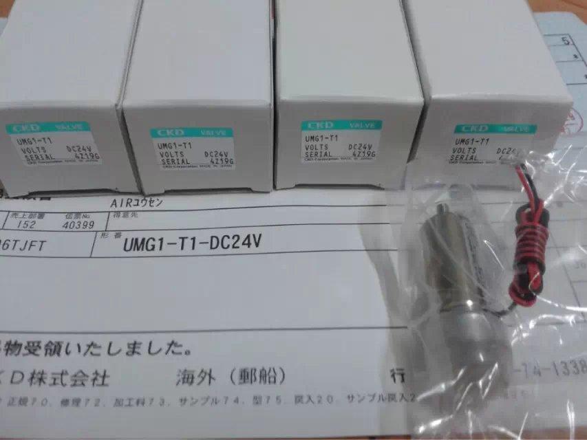 CKD UMG1-T1-DC24V
