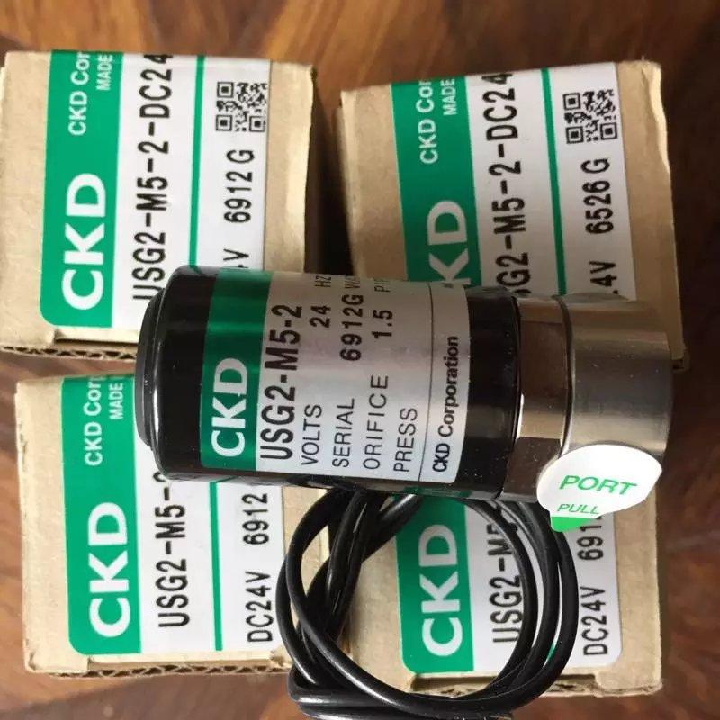 CKD USG2-M5-2