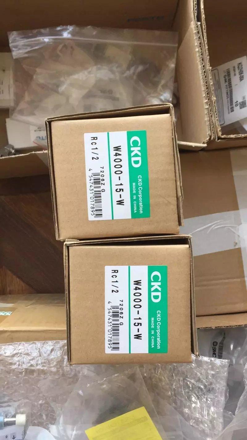 CKD W4000-15-W