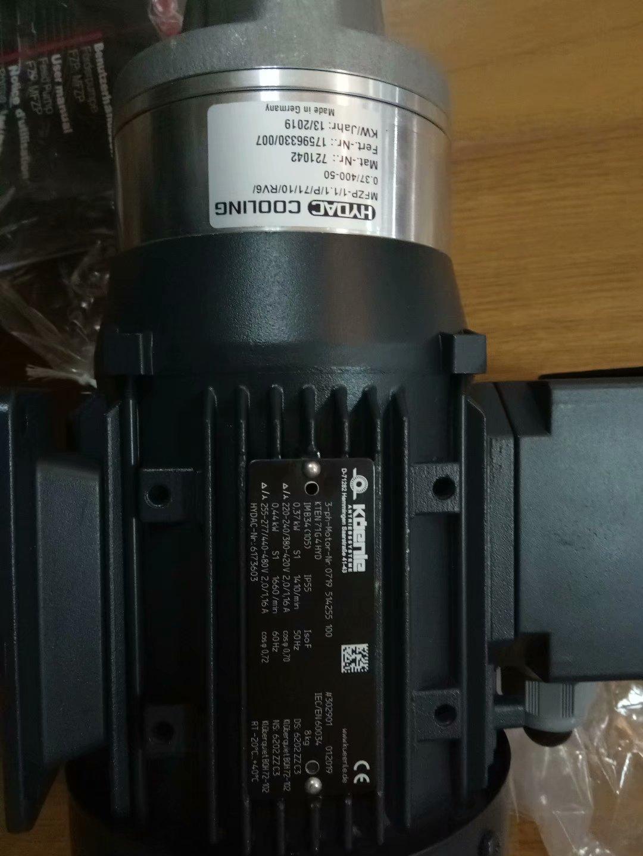 HYDAC COOLING MFZP-1/1.1/P/71/10/RV6/0.37/400-50