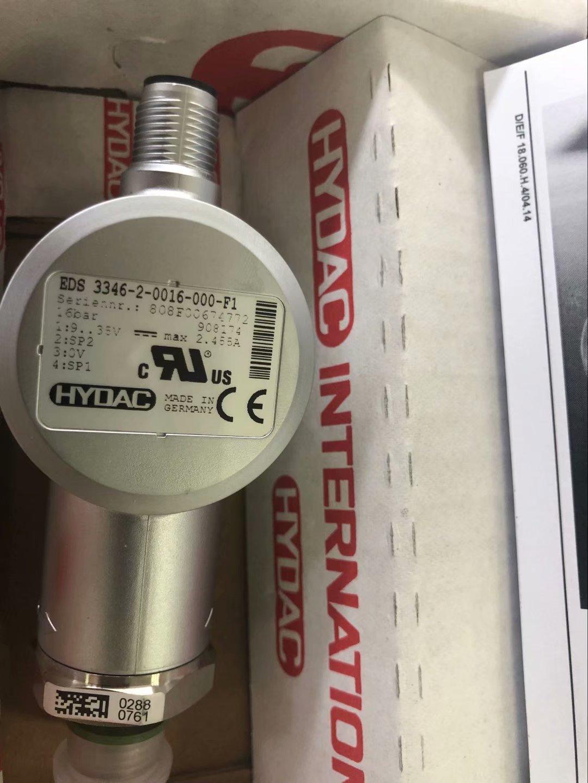 HYDAC EDS 3346-2-0016-000-F1