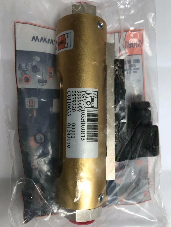 KOBOLD DSV-2105HR0R15