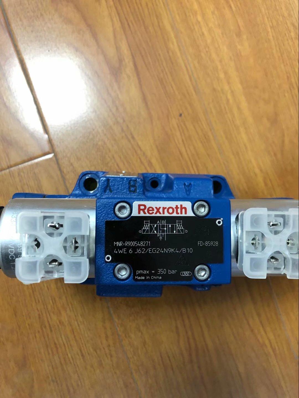 REXROTH R900548271
