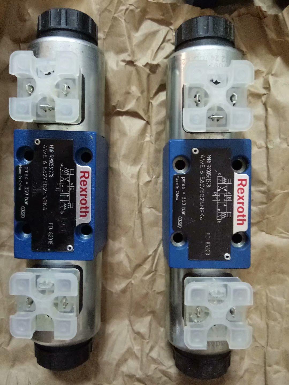 REXROTH R900561278