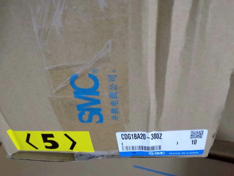 SMC CDG1-BA20-380Z