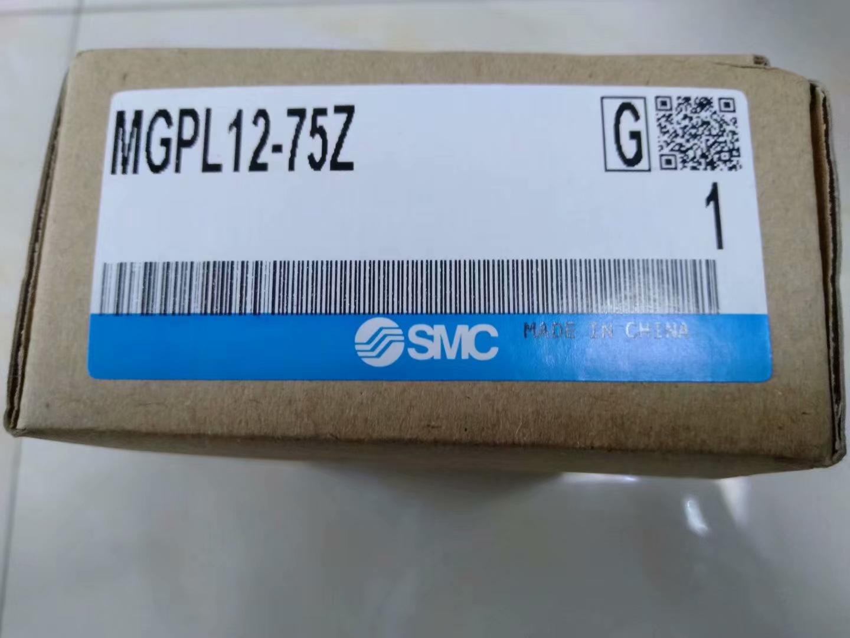 SMC MGPL12-75Z