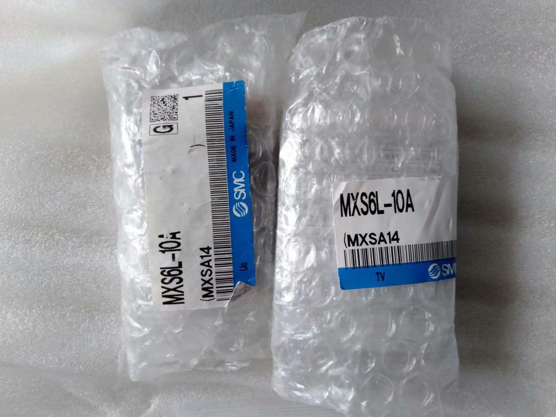 SMC MXS6L-10A