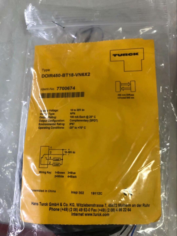 TURCK DOIR450-BT18-VN6X2 7700674