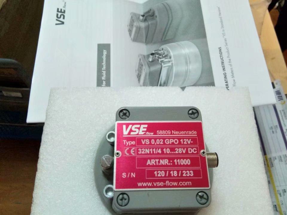 VSE FLOW VS 0,02 GPO 12V-32N114  10   28V DC