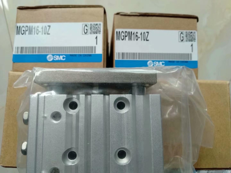 Xylanh SMC MGPM16-10Z