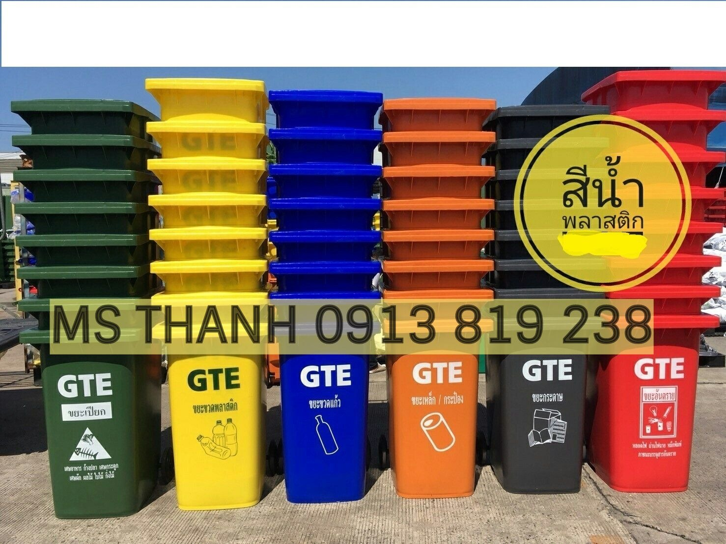 Bán thùng rác nhựa khẩu Thai Lan 240 lit