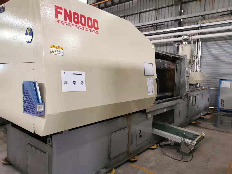 Ép nhựa nissei FN8000