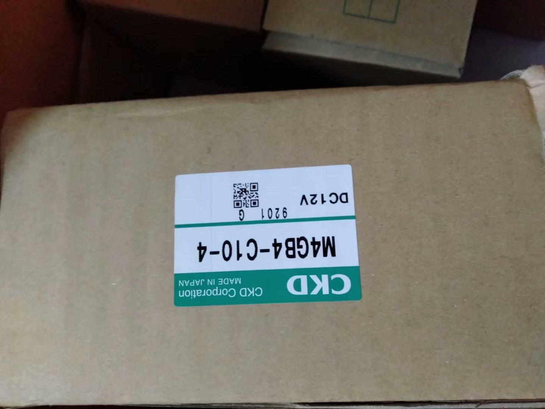 CKD M4GB4-C10-4