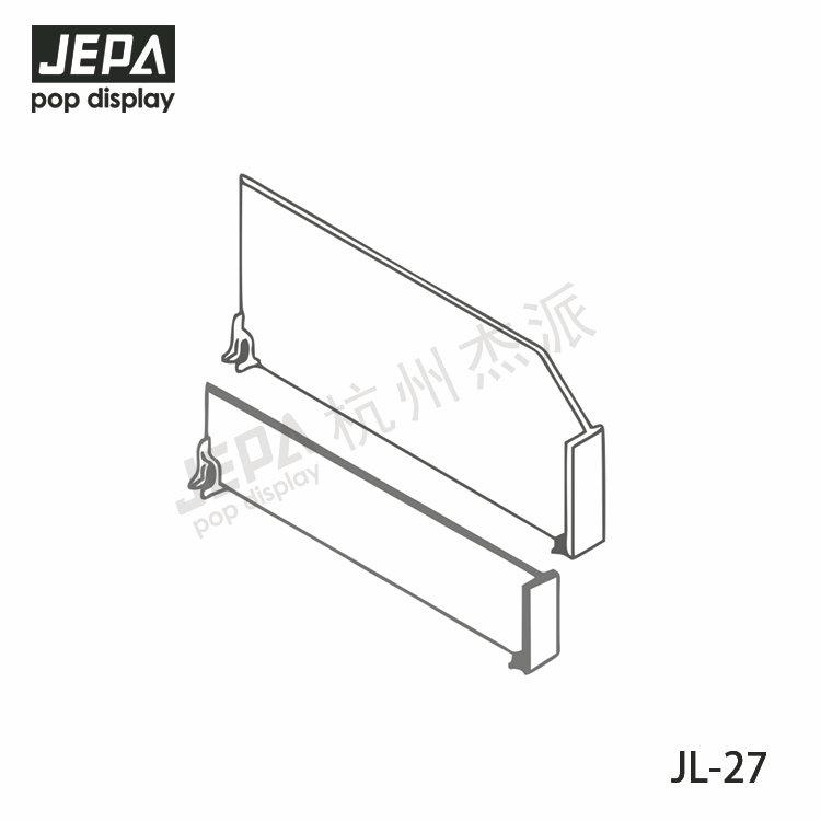 Hangzhou Jepar Display Co.,Ltd