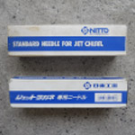 Đũa gõ rỉ Nitto, 3x180, 100Ea/Box