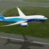 Thiết bị phục vụ sửa chữa Boeing, Airbus