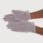 găng tay cao su, găng tay vải, găng tay len các loại giá rẻ @#$%^&