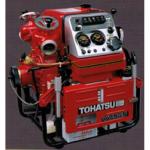 Máy bơm chữa cháy Tohatsu V75