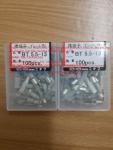 Nichifu- Đầu cos BT 5.5-13