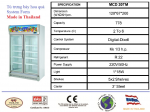 TỦ LẠNH MDC-20TM, SYSTERM FORM