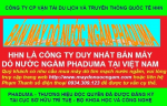 MÁY DÒ NƯỚC NGẦM PHADUMA TM189-2016