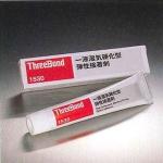 threebond 1530