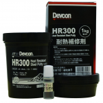 Devcon HR300